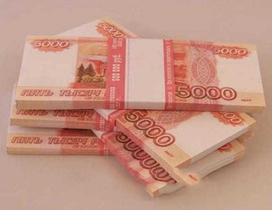 есть это как распорядиться 2000000 рублей термобелье